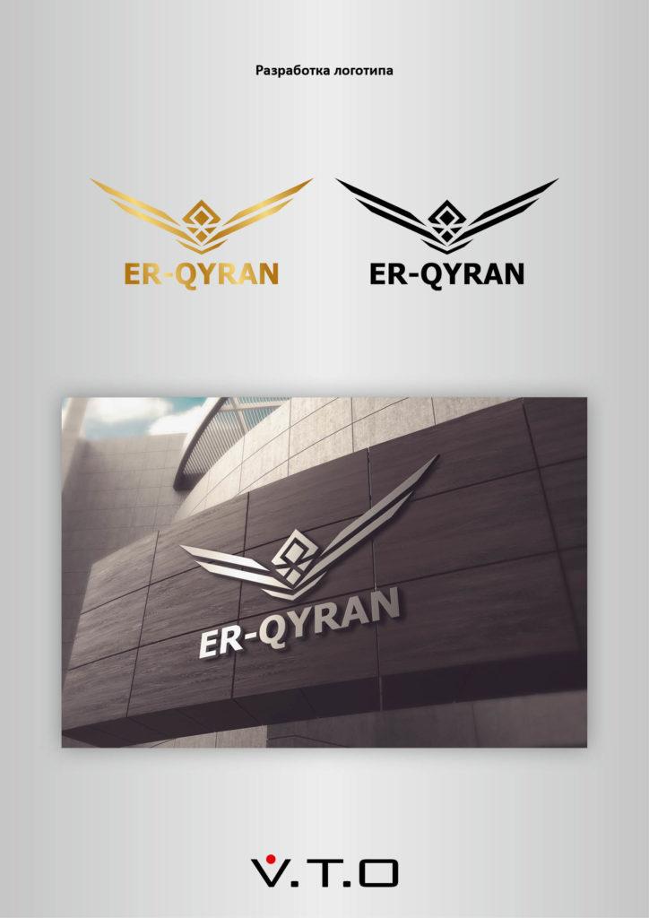 разработка логотипов, дизайн, полиграфия, алматы, фирменный стиль