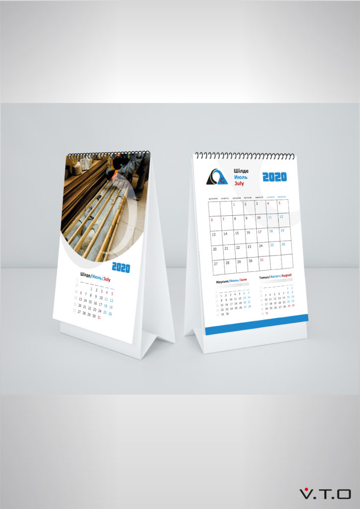 Настольный календарь 2020, Алматы, полиграфия, коунрад, дизайн