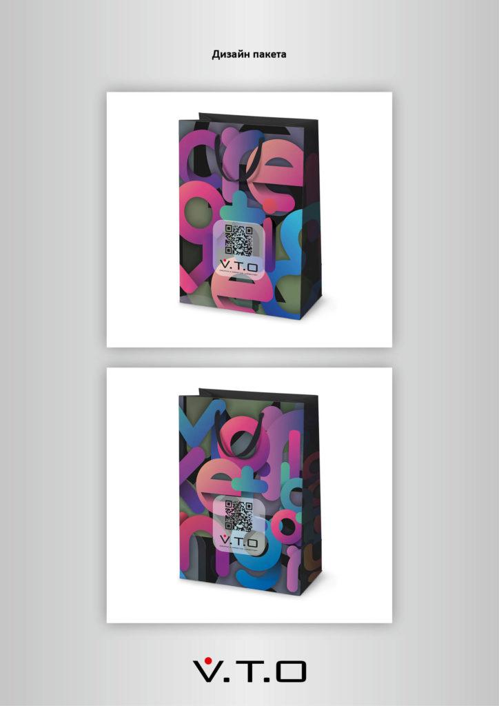 печать на пакетах, полиграфические ножи, дизайн, полиграфия, вто