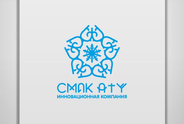 логотип, дизайн, полиграфия, алматы, смак ату, мороженное, сорбет