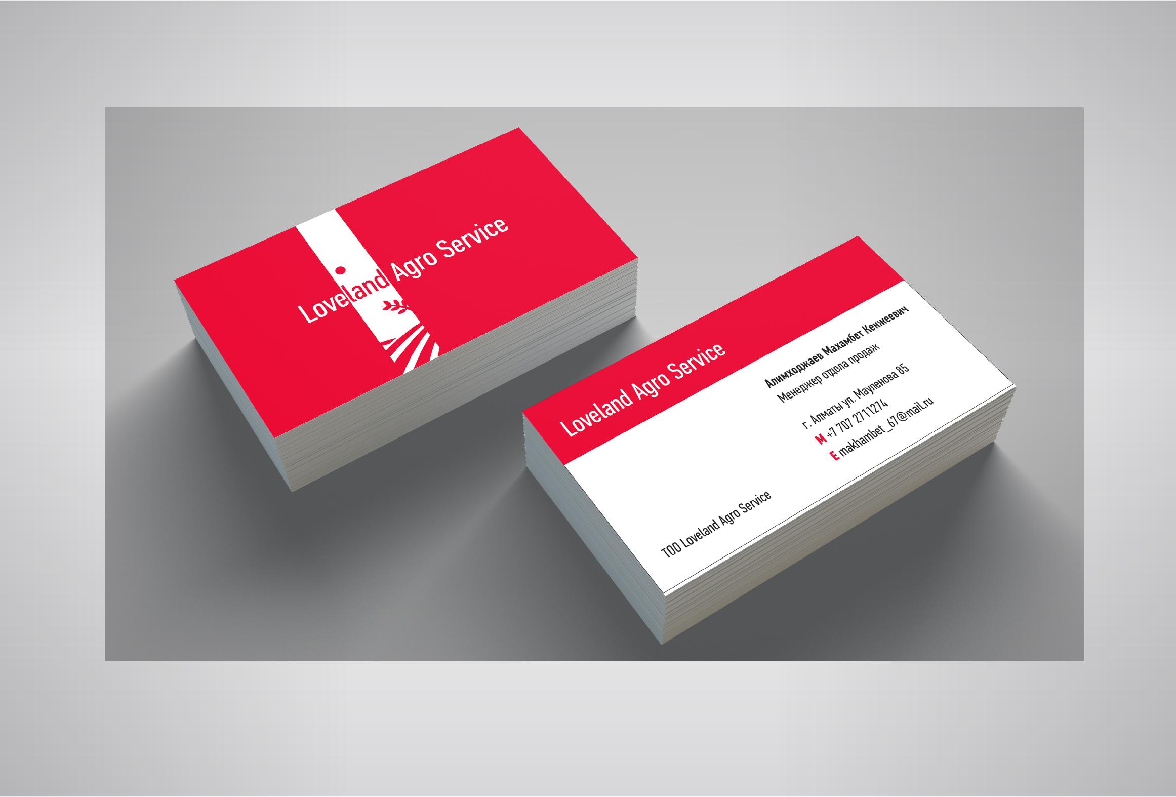 Loveland Agro Service, визитки, дизайн, мокап, полиграфия алматы