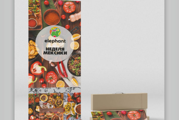 Elephant, roll up алматы, полиграфия, неделя мексиканской кухни