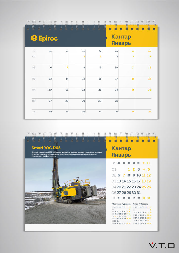 календарь, сувенирная продукция, дизайн, полиграфия, графический дизайн, алматы, Epiroc