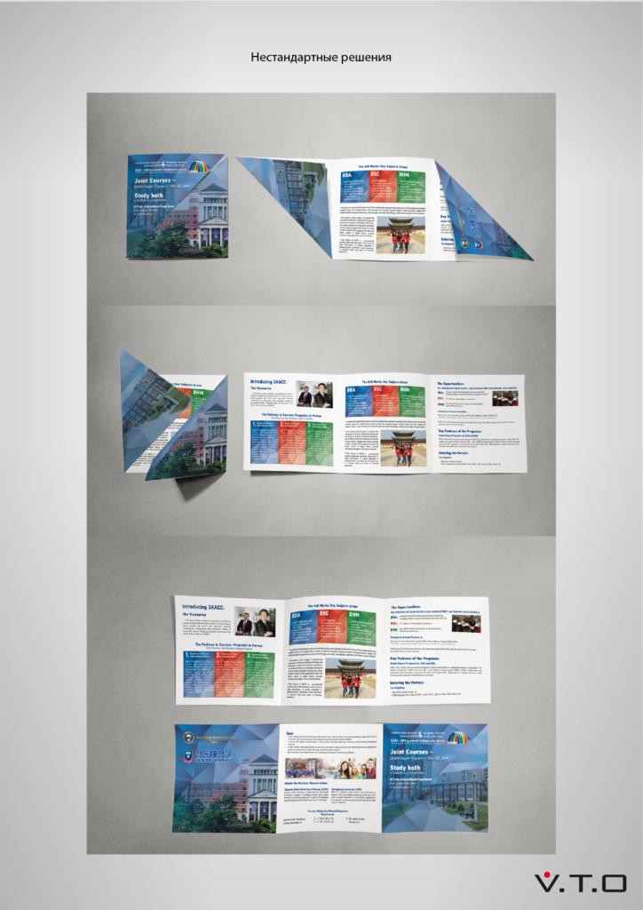 Буклет, брошюра, дизайн, нестандартные решения, полиграфия, алматы
