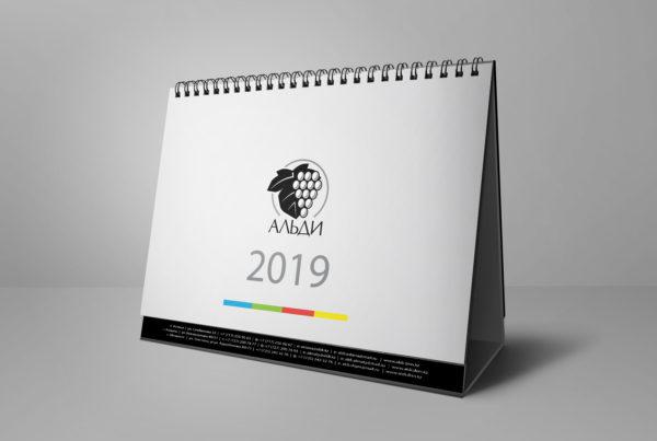 MockUp календарь, алматы, дизайн, полиграфия, рекламное агентство, альди