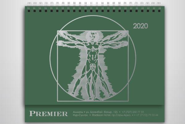 Календарь, дизайн, алматы, полиграфия, VTO, реклама, печать, тиснение, стохоматика