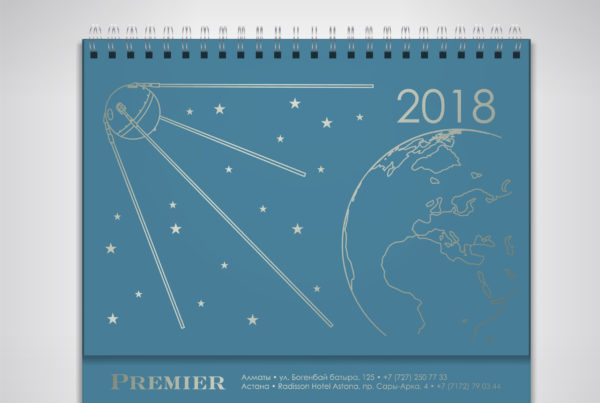 Premier Metro Group, дизайн календаря, иллюстрация, полиграфия, vip календари