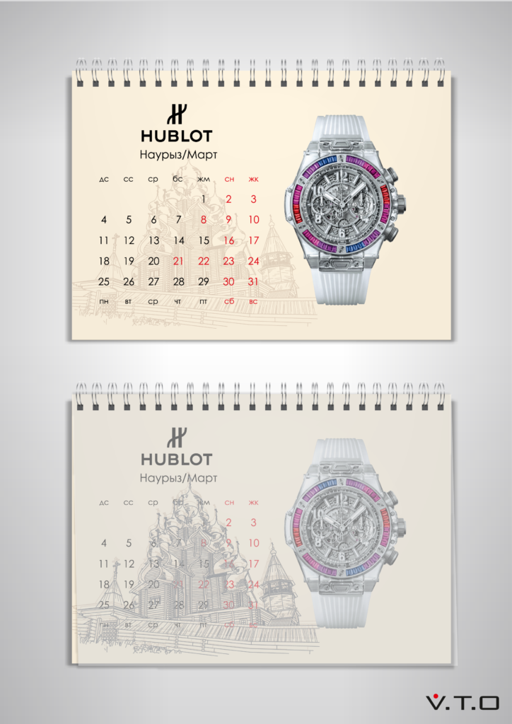 premier, календарь, дизайн, vip, алматы, иллюстрация, полиграфия