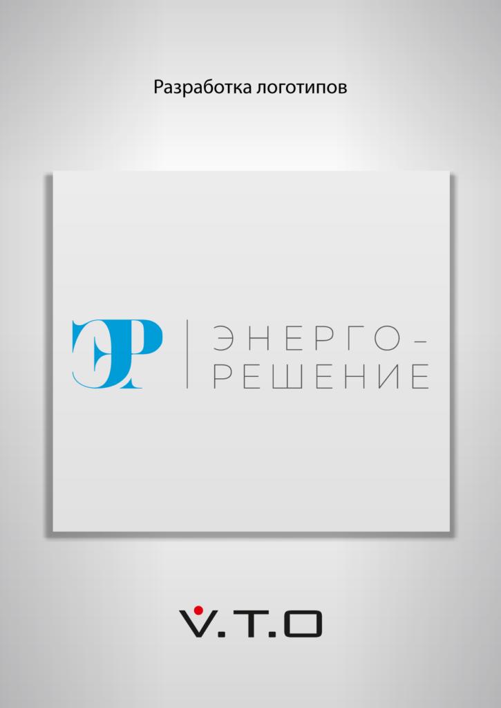 дизайн, логотип, полиграфия, брендинг, VTO