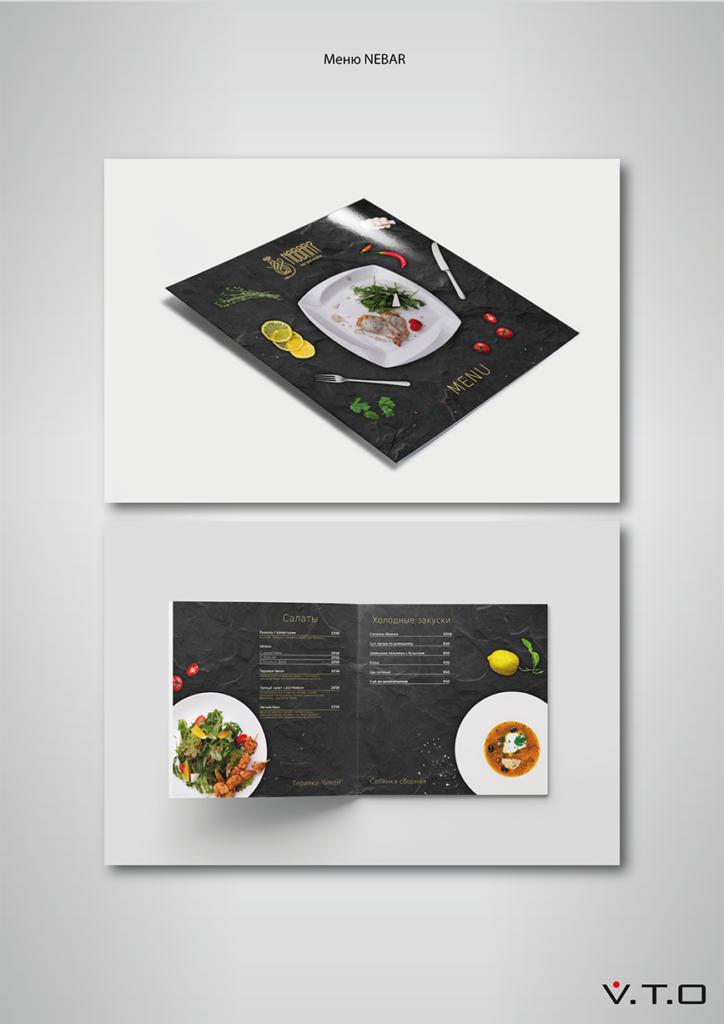 дизайн, меню, полиграфия, рекламное агентство, ne bar