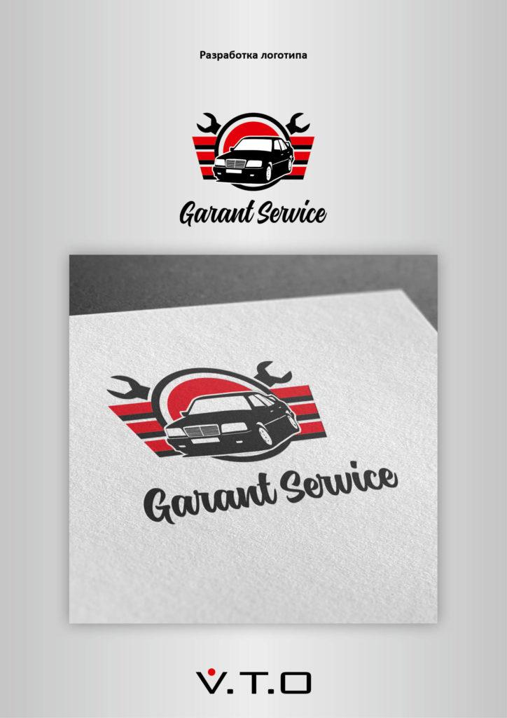 Garant Service, разработка логотипа алматы, полиграфия, дизайн
